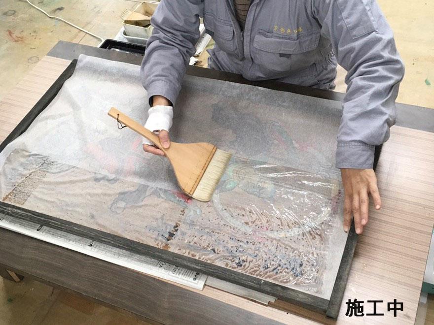 滋賀県 瓦屋禅寺様 檜絵仏画(三十三応現身像)剥落止め工事
