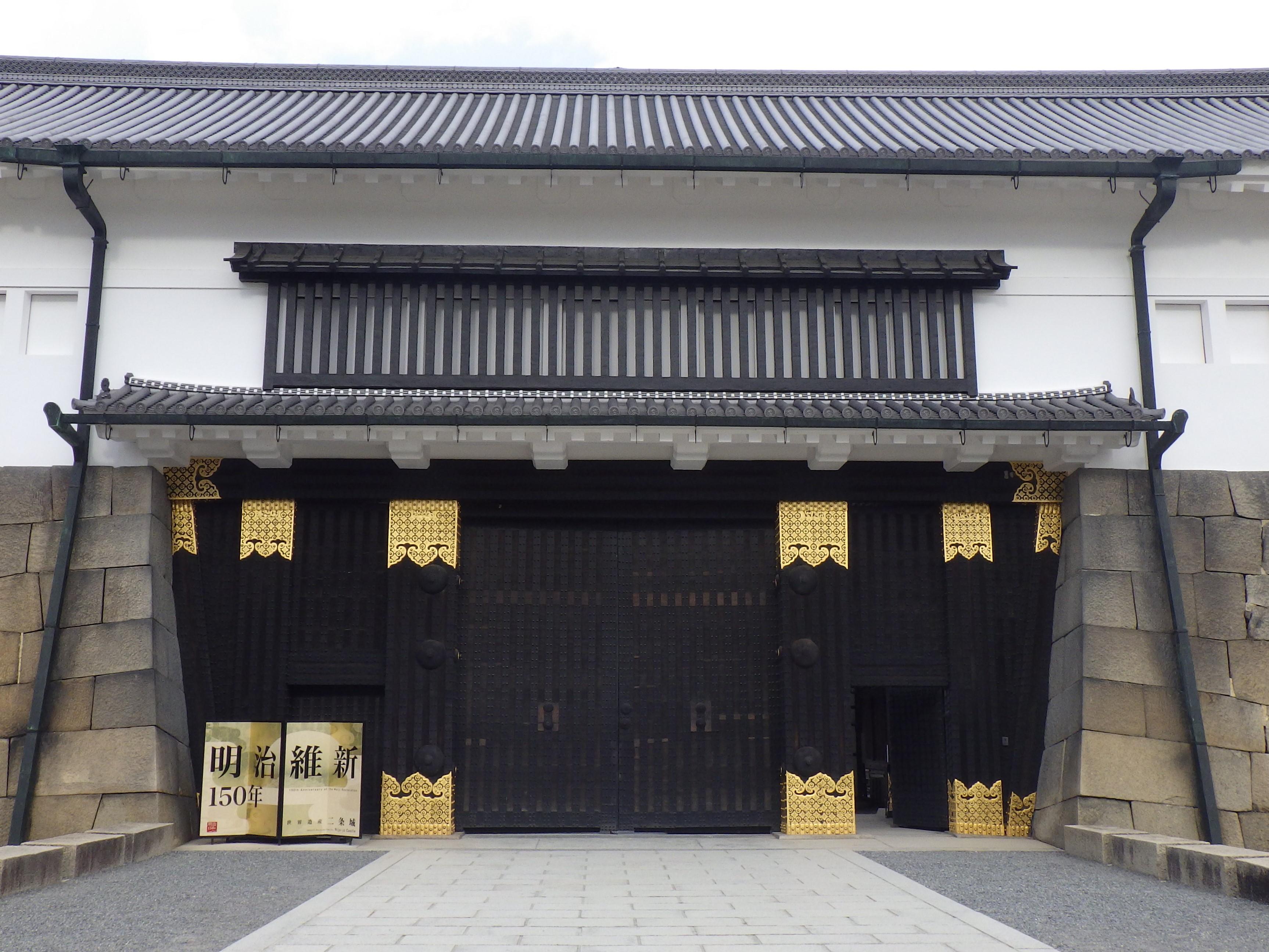 京都市元離宮二条城様 東大手門保存修理工事